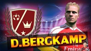 FIFA Online 3 - ????? D.Bergkamp ????? : ??????????????????????
