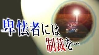 【9缶目】飲酒グダグダ実況スーパーマリオブラザーズ3 thumbnail