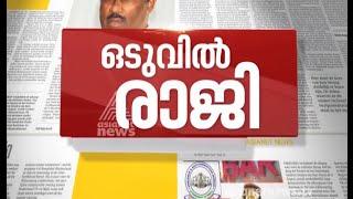 Bar bribery case : Excise Minister K Babu resigns