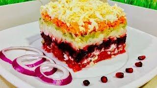 Самый вкусный слоеный салат. Отличная замена селедки под шубой.(, 2017-09-25T08:00:00.000Z)