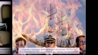 Корабль 2 сезон 16 серия