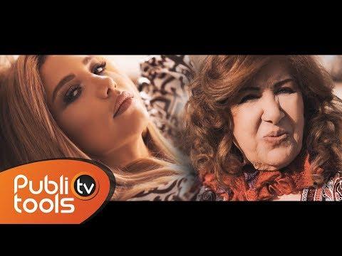دانا حلبي  و هدى شعراوي - يا قضامة مغبرة / عالصالحية Dana Halabi & Huda Shaarawi