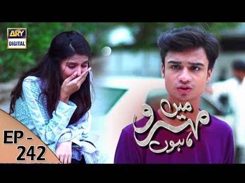 Mein Mehru Hoon - Ep 242 - 23rd August 2017 - ARY Digital Drama