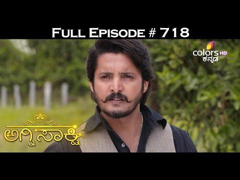 Agnisakshi - 31st August 2016 - ಅಗ್ನಿಸಾಕ್ಷಿ - Full Episode (HD)