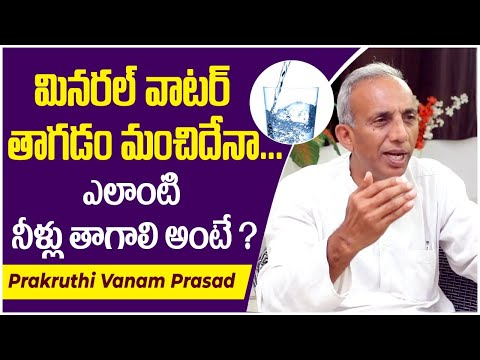 Is Mineral Water Good For Health? | Truth About Mineral Water | Telugu Health Tips | Socialpost TV