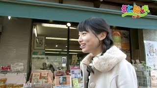 AKB48 TeamKの久保怜音が散歩をする様子をお届けする『さと散歩』。 今...
