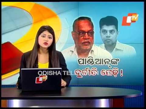 Teacher Rakes Up Bribery Allegation Against Pandian