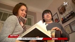 сколько зарабатывают писатели, где заработать рубль