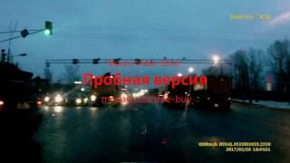 ДТП Московское шоссе Ям-Ижора  28 02 2017