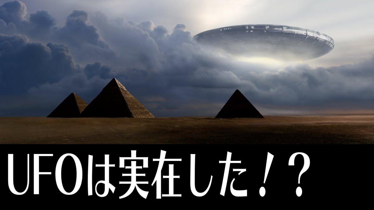 【4K版】宇宙人はどこにいるの?宇宙に知的生命体は人類だけなのか!?