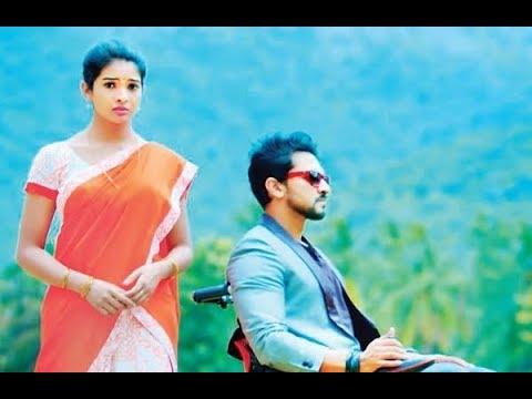 Vijay Tv Aranmanai Kili Serial Love Ringtone