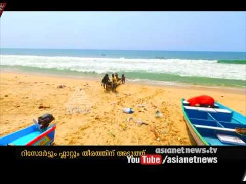 Violate CRZ norms to construct flat and reports in Ernakulam Cherai Beach |Roving Reporter