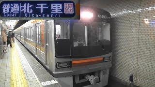 側面幕が「HK95」駅番号入り 大阪メトロ堺筋線66系66607F更新車の普通北千里行き 動物園前駅