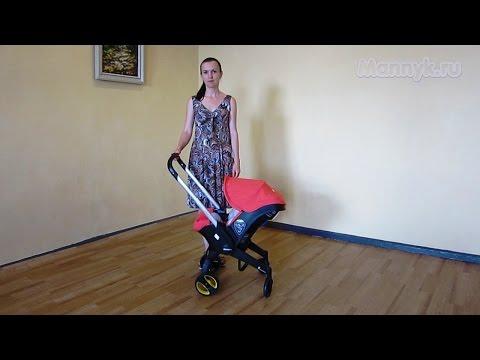 Автокресло-коляска Doona+ (Дуна) Simple Parenting - Видеообзор