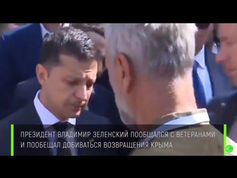 Зеленский Крымский татарин