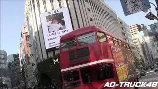 """渋谷を走行する、シド・ヴィシャス追悼40周年 """"SEX PISTOLS"""" ( セックス..."""