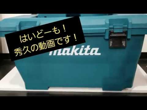 Makita 充電式高圧洗浄機 MHW080Dをいち早くご紹介!
