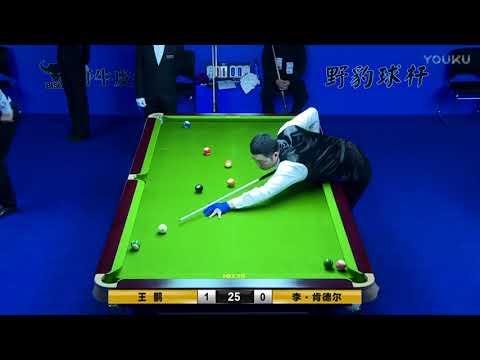 Wang Peng (CHN) VS Lee Kendall (UK) - 2017 Shijiazhuang Chinese 8 Ball International Open