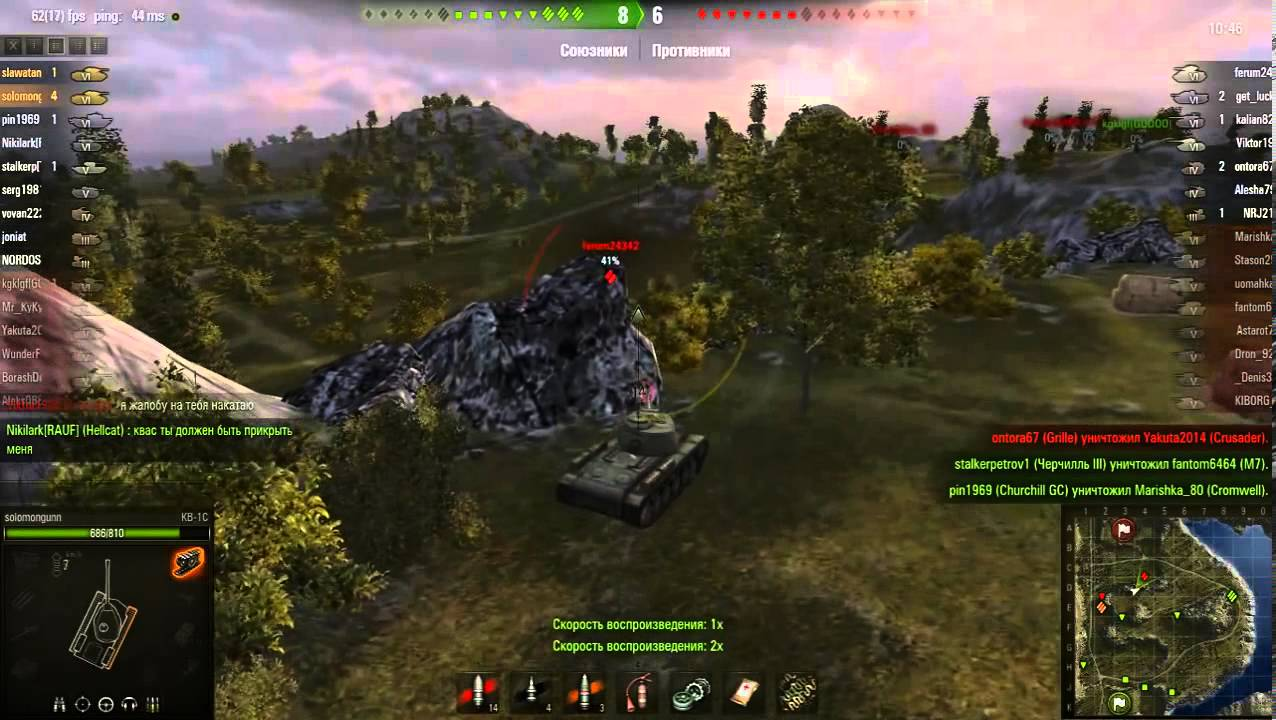 Мод Белые трупы танков для World of Tanks 1.11.0.0