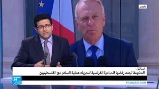 """وزير خارجية فرنسا في """"مهمة صعبة"""" إلى إسرائيل"""