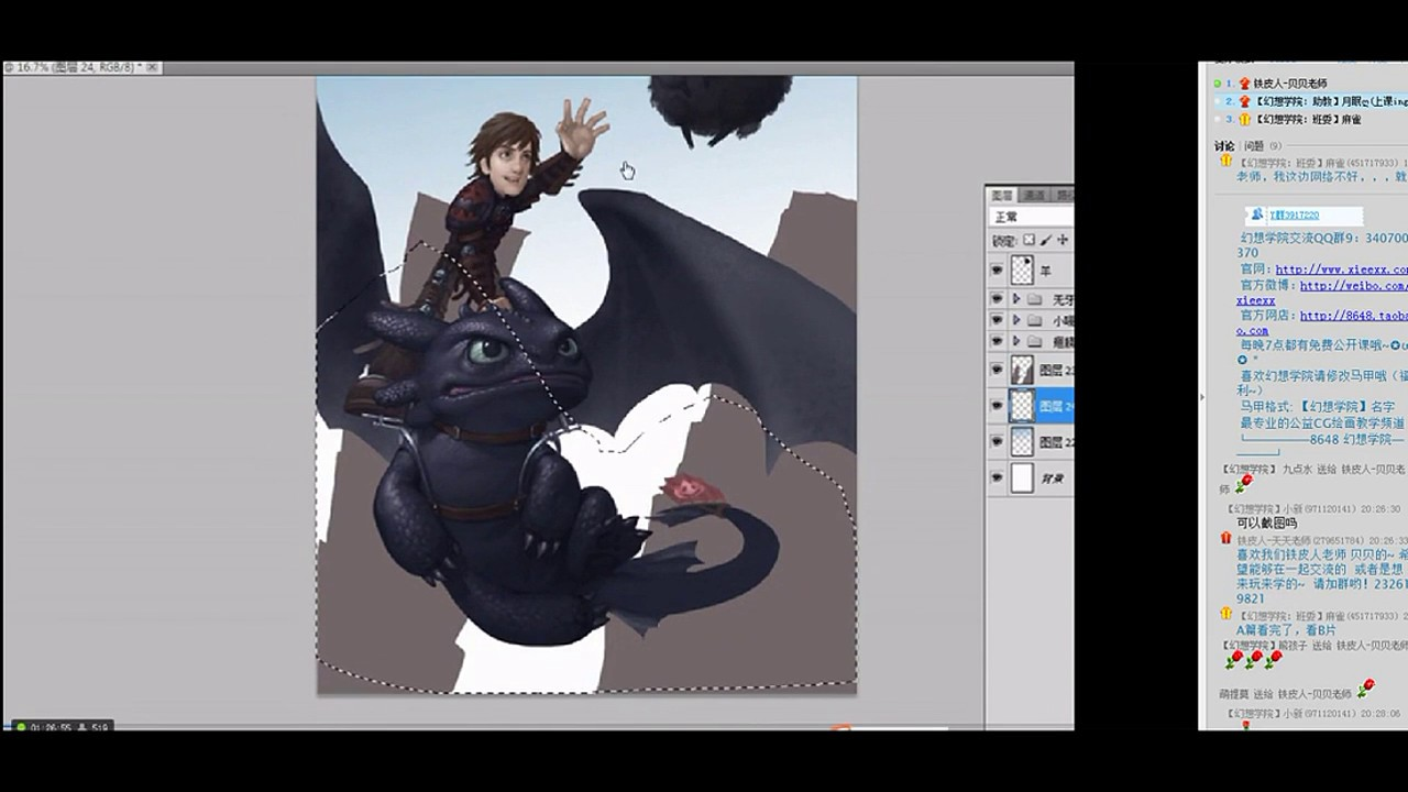 How to draw a sheep - How to train your dragon fanart Part 3 - YouTube