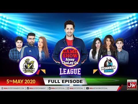 Game Show Aisay Chalay Ga League   11th Ramzan 2020   Danish Taimoor Show   5th May 2020