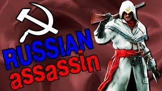 История РУCСКОГО АССАСИНА | Сюжет ЛУЧШЕ ТУПОГО Кредо Убийцы?! | Assassin's Creed