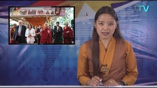 Tibet This Week - 11 January, 2019
