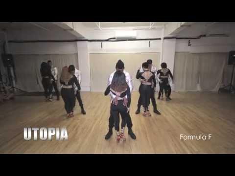 Formula F at Utopia (NYC)