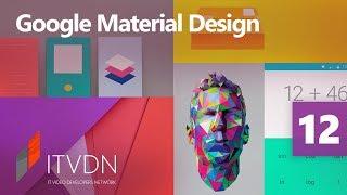 Google Material Design для WPF разработчика. Урок 12. Визуальные уведомления (тосты)