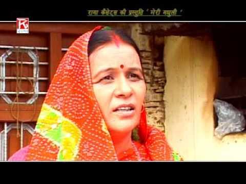 Meri Madhuli UtaraKhand Garhwali Film