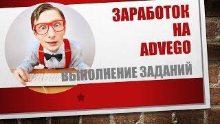 Заработок 600 рублей на социальных сетях БЕЗ ВЛОЖЕНИЙ