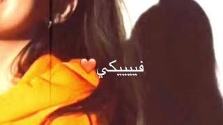 بحبك اه بحبك التحريك من اليوتيوب ❤️✋🏻