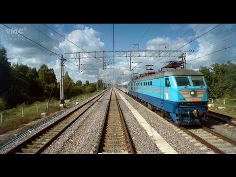 """ЧС200-005 с поездом №165 """""""