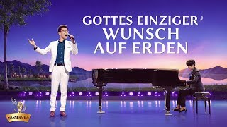 Christliches Musikvideo 2020 | Gottes einziger Wunsch auf Erden