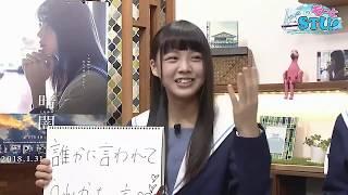 STU48 福田 朱里・石田 みなみ.