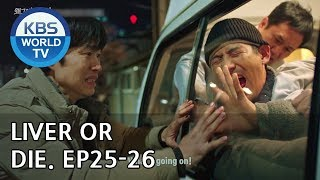 Liver or Die I 왜그래 풍상씨  Ep. 25-26 Preview