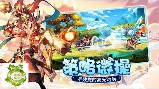 Trải Nghiệm Game Mobile Tam Quốc Du Hí Bản China Trước Khi Về VN | Do Funtap Phát Hành Cuối Tháng 10