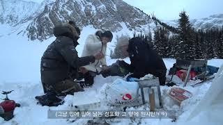 캐나다 한인방송 동영상 컨테스트 출품작-럼멜 레이크