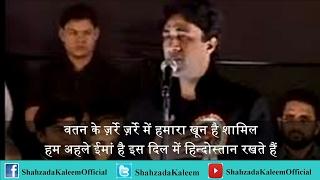 Shahzada Kaleem Super Hit.Mumbai Sahu Maidan..