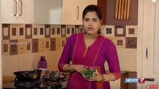 "Ponnanganni Keerai helps to improve ""Skin Tone & Texture"" | Unave Amirdham | News7 Tamil"