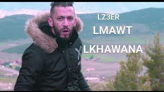 LZ3ER - LMAWT LKHAWANA - الموت للخونة - (PROD BY 88YOUNG)
