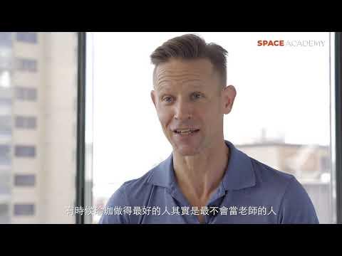 Advanced 300 Hour Yoga Teacher Training