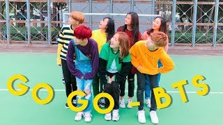 BTS (?????) - GO GO (????GO) DANCE COVER | #GOGOCHALLENGE MP3