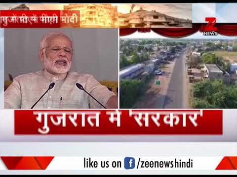 Watch: PM Modi's speech from Dwarka, Gujarat | गुजरात के द्वारका से प्रधानमंत्री मोदी का भाषण