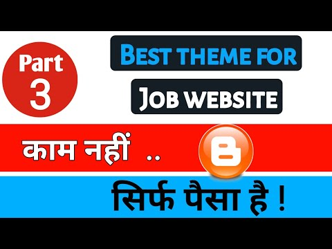 How to make job website on blogger part 3 | Best theme for j