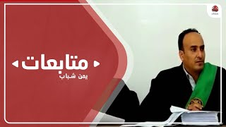 نشطاء : مذبحة الحوثيين بحق أبناء تهامة مناطقية بامتياز