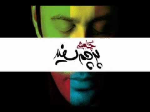 Seven hundred round mohsen chavoshi khan haftsad *NEW 2012  خوان هفتصد محسن چاوشی