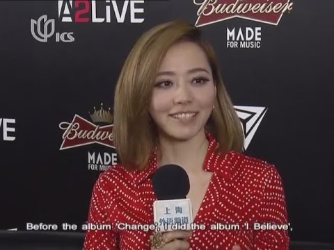 Jane Zhang Interview by ICS (International Channel Shanghai)