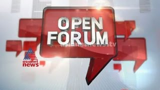 Open Forum 26/11/15 Asianet News Channel